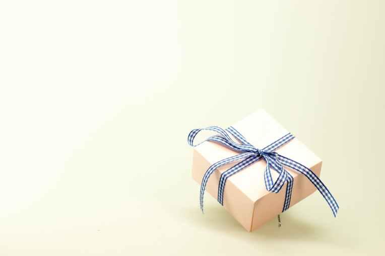 gift-made-surprise-loop-45238.jpeg
